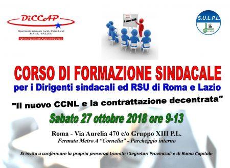 Corso di Formazione Sindacale regionale a Roma il 27/10/2018