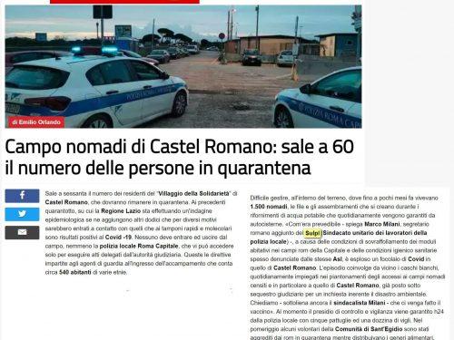 Roma: Covid nel Campo Nomadi, la Polizia Locale non deve essere lasciata sola
