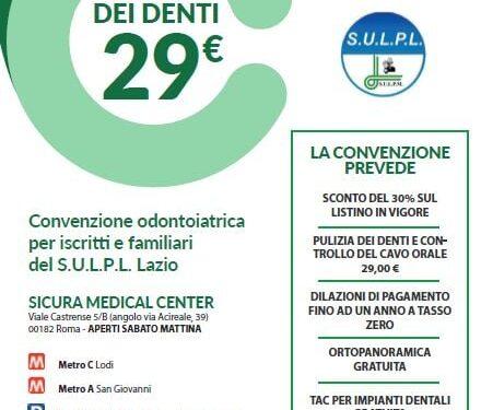 Convenzione odontoiatrica tra il SULPL ed il SICURA MEDICAL CENTER